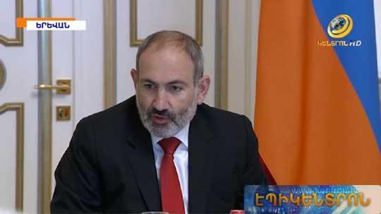 «Քաղաքացիներին ճահիճների մեջ քաշել չի ստացվելու». վարչապետը դժգոհ է Հայաստանի կրթական համակարգից