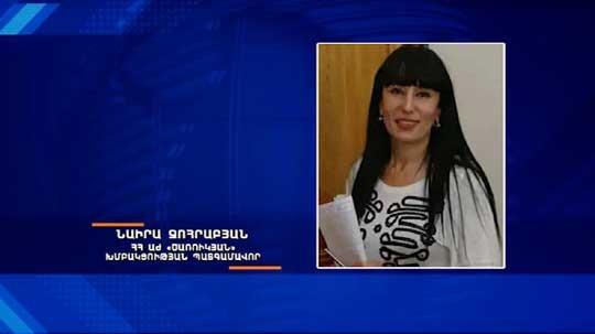 ԱԺ «Ծառուկյան» խմբակցության պատգամավոր Ն. Զոհրաբյանն առաջարկում է Երևան քաղաքի օրը ներառել տոնացույցում