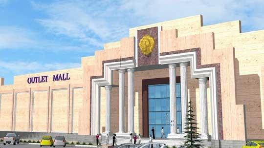 Գ. Ծառուկյանի նախաձեռնությամբ կառուցվում է տարածաշրջանում եզակի «Աութլեթ մոլլ» առևտրի կենտրոն