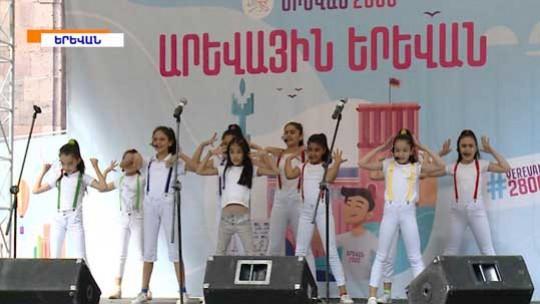 Ինչպե՞ս է նշել տարեդարձը 2800-ամյա Երևանը. հետաքրքիր  դրվագներ մայրաքաղաքից