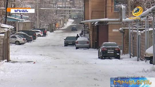 Ի՞նչպես են ձյունից մաքրվում Երևանի փողոցները. բնակիչների դժգոհությունն ու քաղաքապետարանի արձագանքը