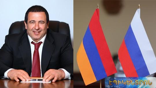 Գ.Ծառուկյանի ուղերձը՝ ՌԴ Սահմանադրական փոփոխությունների հանրաքվեի անցկացման առթիվ